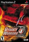 Dynasty Warriors 4 Video Games
