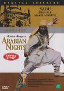 Arabian Nights DVD