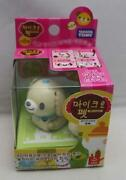 Tomy Micropets