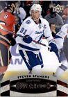 Steven Stamkos Hockey Trading Cards