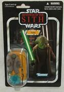 Star Wars Vintage Collection Yoda