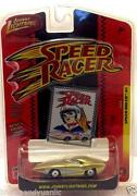 Speed Racer GRX