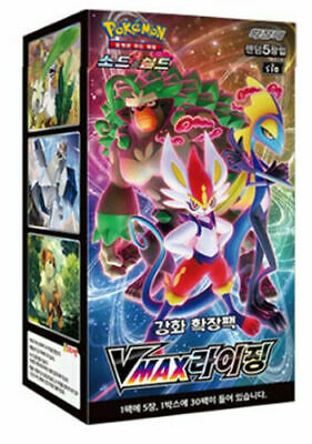 "[Pokemon cards] Sword & Shield ""Vmax Rising"" Booster Box / Korean Ver ⭐Tracking⭐"
