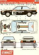 Tamiya Audi Quattro