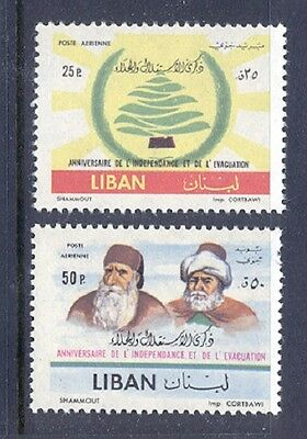 LEBANON - LIBAN MNH SC# C329-C330 COMMEMORATION OF THE INDEPENDENCE