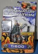 Terminator Salvation Toys