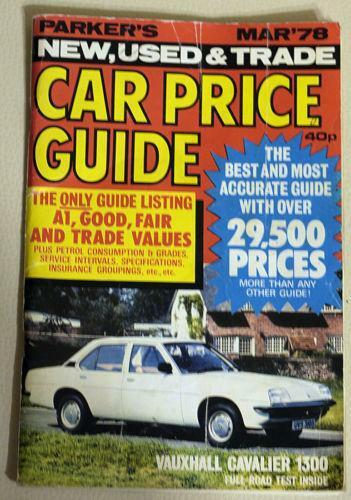 Used Car Price Guide | eBay