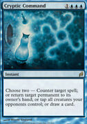 Cryptic Command Foil