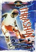 Skate DVD