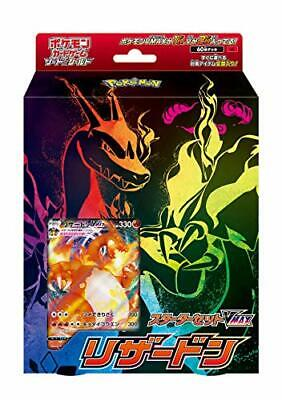 Pokemon Card Sword & Shield Starter Deck Set VMAX Charizard JAPAN Official