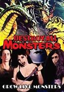 Destroy All Monsters DVD