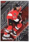 Erik Karlsson Hockey Trading Cards