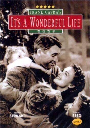 It's a Wonderful Life (1947) James Stewart NEW
