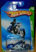 Hot Wheels Treasure Hunt Bad Bagger