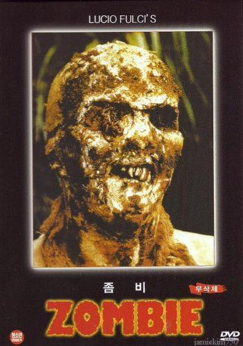 Lucio Fulci Zombie Dvds Amp Movies Ebay