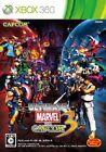Ultimate Marvel vs. Capcom 3 Microsoft Xbox 360 Video Games