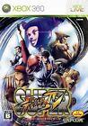 Super Street Fighter IV Microsoft Xbox 2010 Video Games