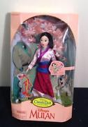 Mulan Barbie Doll
