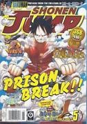 Prison Break Magazine