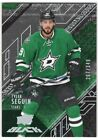 Tyler Seguin Hockey Trading Cards