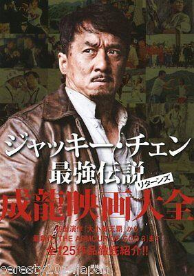 Jackie Chan Saikyo Densetsu Returns Perfect Collection Film Book