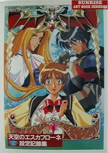 Vision of Escaflowne Sunrise Art Book Series (V,5) Anime Material Settei Japan
