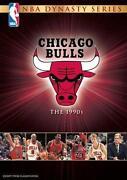 NBA DVD