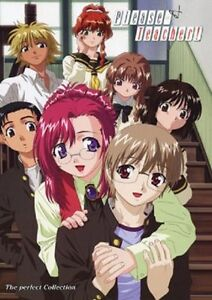 PLEASE TEACHER! 2 Disc Complete DVD Collection Episodes 1 to 13 By Yasunori Ide