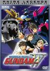 Gundam Wing Complete Collection