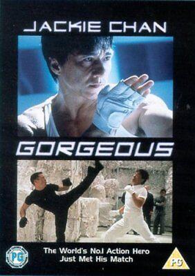 Gorgeous [DVD][Region 2]