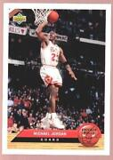 Michael Jordan McDonalds