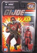 Gi Joe 25th Crimson Guard