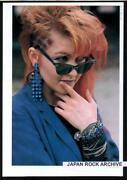 Cyndi Lauper Poster