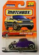 Matchbox 1933 Ford Coupe