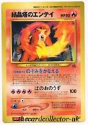 Pokemon Cards Japanese Promo
