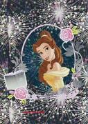 Rewe Disney