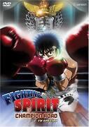 Fighting Spirit DVD
