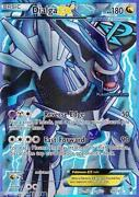 Full Art Pokemon Cards