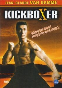 Kickboxer-1989-New-Sealed-DVD-Jean-Claude-Van-Damme