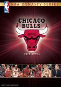 Chicago Bulls Dynasty DVD