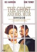 The Ghost and Mrs Muir DVD