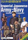 Japanese Army Uniform