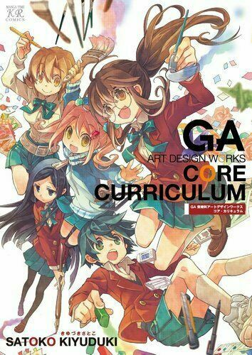 illustration book Ga art design works core curriculum satoko kiyuduki