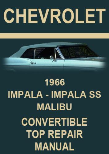 2005 chevy malibu classic repair manual