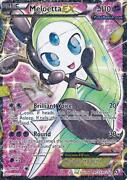 Pokemon Black and White Cards