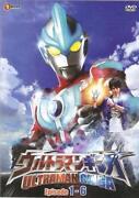 Tokusatsu DVD