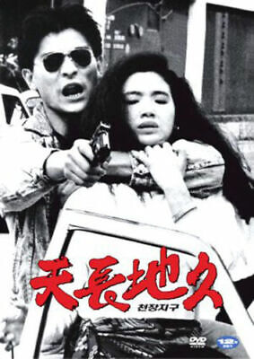 [DVD] A Moment of Romance (1990) Andy Lau *NEW