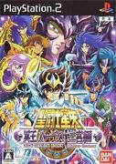 Saint Seiya PS2