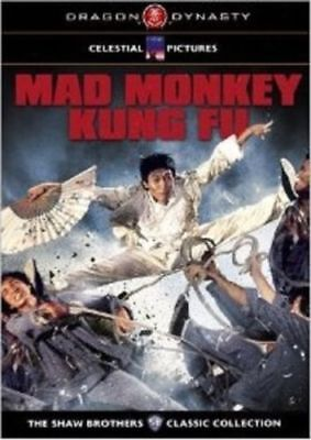 Mad Monkey Kung Fu - Shaw Bros.- Remastered English Version Wall