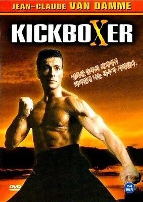 Kickboxer (1989) New Sealed DVD Jean Claude Van Damme